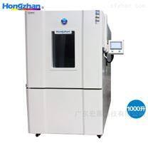 西安电感PCB高低温快速温变试验箱