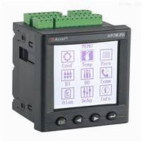 9点无线测温装置ARTM-P9-300 电缆头测温