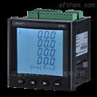 APM800安科瑞智能电力仪表