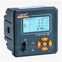 AEM嵌入式安装电能计量电能表