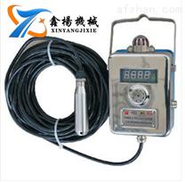 煤矿用本安型GUY10投入式液位传感器