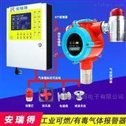 壁挂式盐酸气体泄漏报警器,气体报警仪