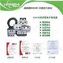EOCR-3E420模拟量输出型电动机综合保护器