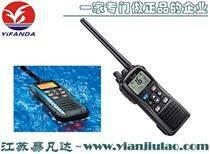 艾可慕海事VHF手持防水可飄浮對講機