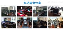 会议室网络终端机NC L350会议系统解决方案