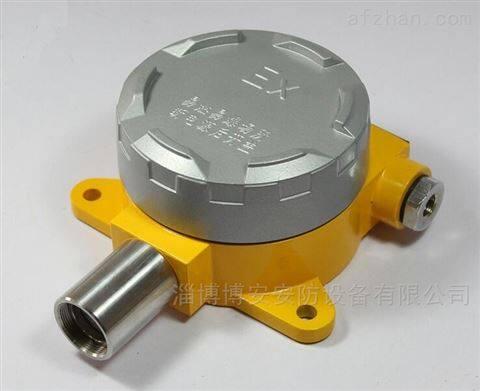 丙醇气体报警器可燃气体探测器安装