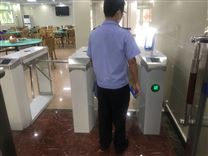 扫码订餐系统