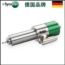 德国SycoTec牙科义齿雕刻机电主轴