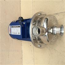 耐高温不锈钢循环泵