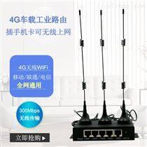 4G随身wifi300m插卡无线路由器OEM企业路由