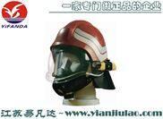 PAB船舶消防员用头盔EC MED防护帽
