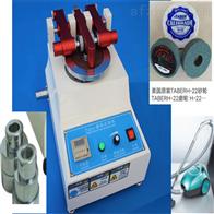 天然橡胶耐磨试验机