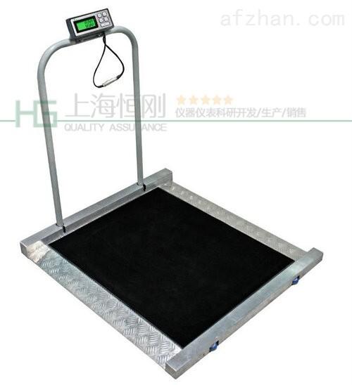 带斜坡轮椅电子秤 带LED显示轮椅秤