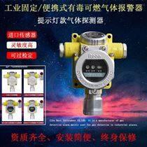 溴氣氣體濃度在線監測報警儀系統安裝