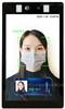 CPW130y紅外測溫人臉識別閘機一體機