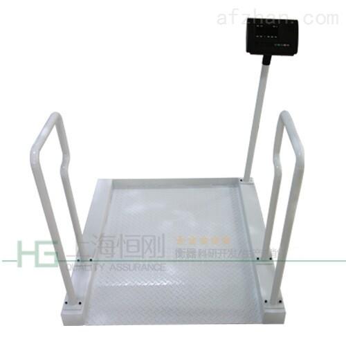 带上下斜坡轮椅上下电子秤