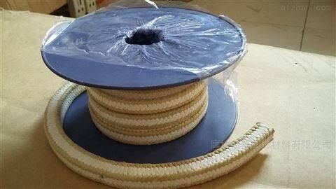 安徽宣城耐磨芳纶纤维盘根价格