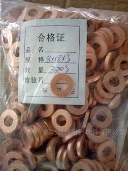 陕西仪表用淬火紫铜垫片规格