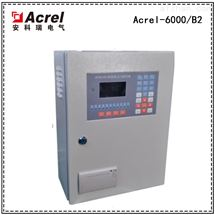 Acrel-6000/B2壁挂式电气火灾监控系统主机上市品牌