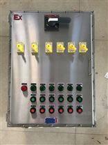 非标定做400*500防爆箱不锈钢防爆断路器箱