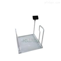 医院用轮椅秤,病人透析专用秤