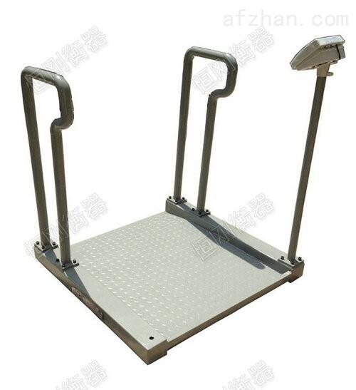 水200多公斤轮椅体重秤