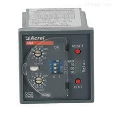 ASJ20-LD1C智能剩余电流继电器 远程测试复位功能