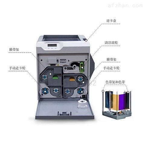 南京MATICA XID8600证卡打印机
