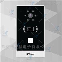 網絡IP型別墅門口機可選配云對講功能