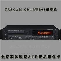 北京代理CD-RW901MKII 錄音機播放機價格
