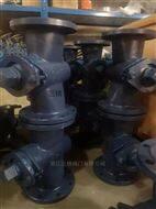 低壓鑄鋼旋塞閥