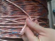 阻燃控制電纜 軟電纜 耐火電纜線