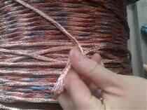 煤矿用控制电缆-MKVV(高端)