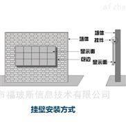 户外全彩LED广告大屏幕 厂商提供高清模组
