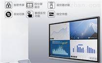 75寸互动办公电子白板交互式触摸屏会议平板