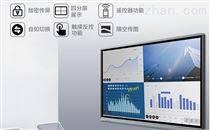 75寸互动办公电子白板交�互式触摸屏会议平板