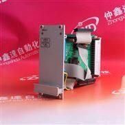 EPRO艾默生 PR9268/701-000 振動傳感器