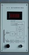 传感器实验装置JGXO-152A型