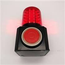 FL4870磁力吸附报警器 充电式声光信号报警