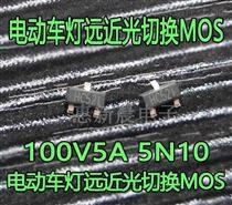 HC160N10L 惠海MOS,供货稳定,性价比优异
