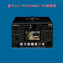 北京西城銷售新款AJ-PD500MC錄像機