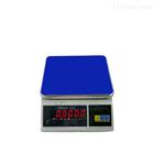 高精度工业电子秤,不锈钢台面桌秤