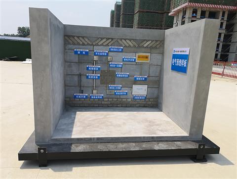 杭州建筑质量样板展示区