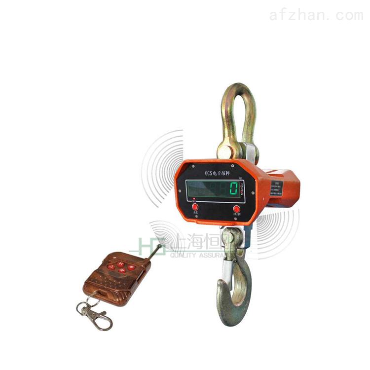 带打印无线电子吊钩秤 石材建材装卸吊钩称