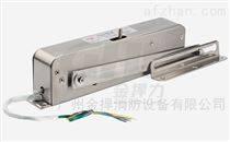 金捍力GHL-2通电释放型电动闭门器