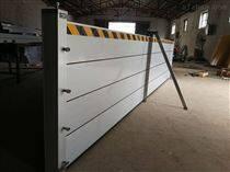 防汛擋水板