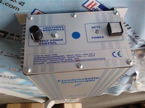 Liros静电放电器