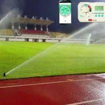 运动场草坪智能自动喷淋灌溉降尘系统