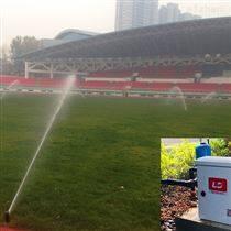 学校绿化景观自动喷淋灌溉系统