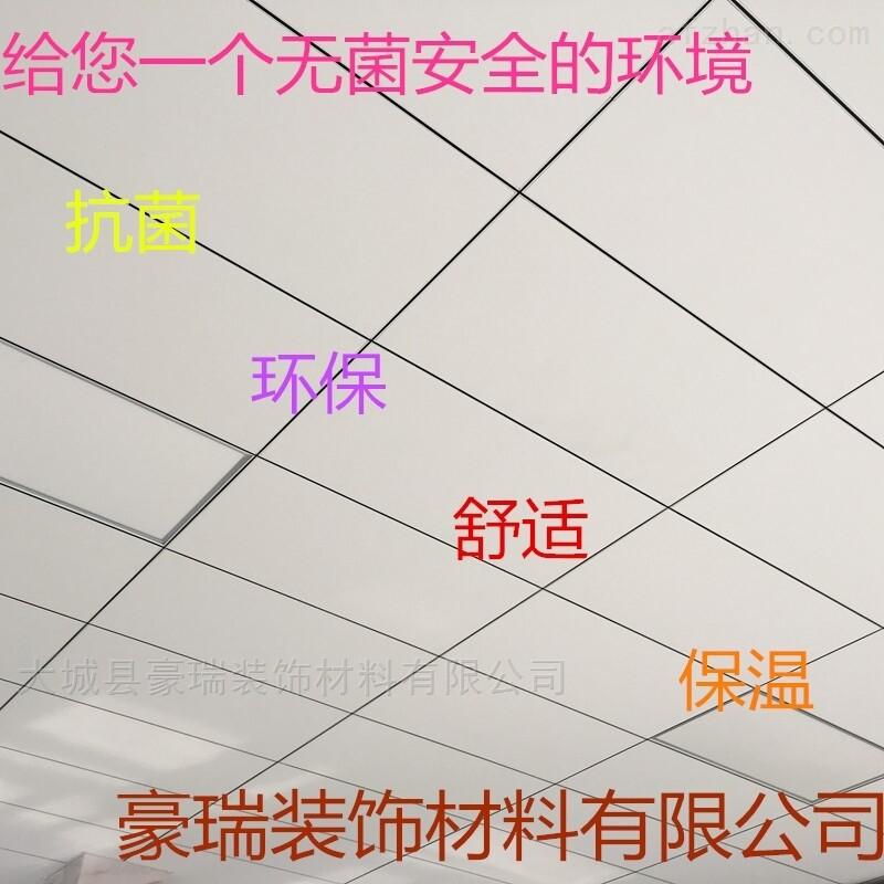 豪瑞岩棉玻纤板使用于大跨度建筑物